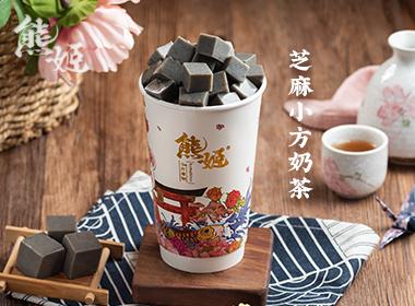 芝麻小方奶茶