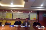 惠州銘邦涂料股份有限公司正式創立
