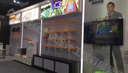 北京幼教展-仕伯特展厅设计制作效果