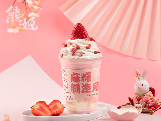 桜舞奶油草莓大福