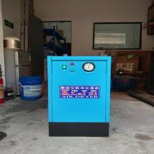 康莱斯冷冻式干燥机