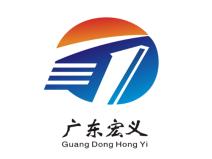 广东宏义集团