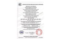 背挂式3C认证英文