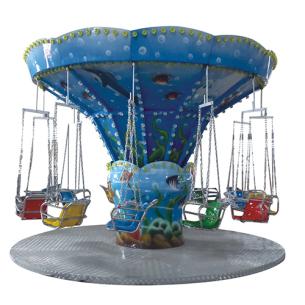 海洋飛椅 Ocean flying chair
