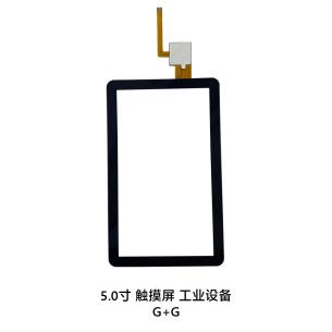 5.0寸-触摸屏-工业设备-G+G