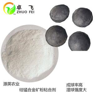 硅锰合金矿粉粘结剂