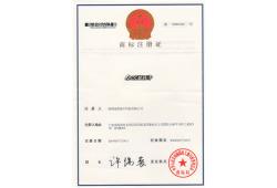 Eurovision brand certificate