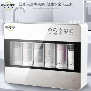 安捷雅5级超滤机家用商用无电过滤直饮净水机饮水机净水器