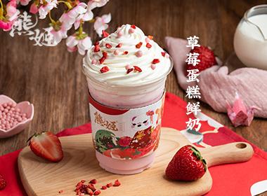 草莓蛋糕鲜奶