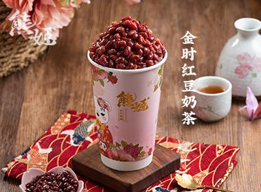 金时红豆奶茶