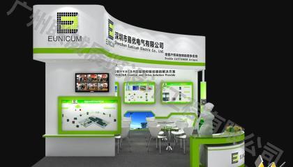 北京上海制冷展-易优展览展柜设计搭建