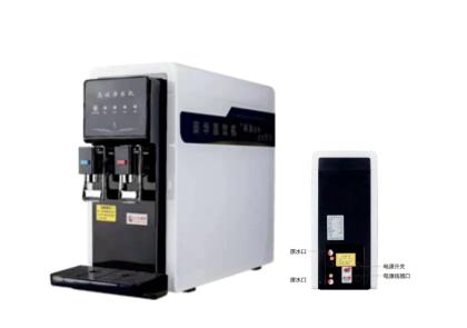 RO ice and heat integrated machine