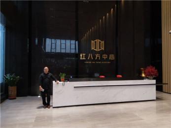 广州红八方工程