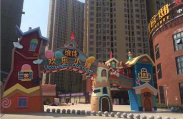 武汉维佳欢乐小镇之美陈造型树脂雕塑缔造者