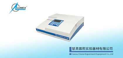 微芯片实时荧光定量PCR仪  AriaDNA