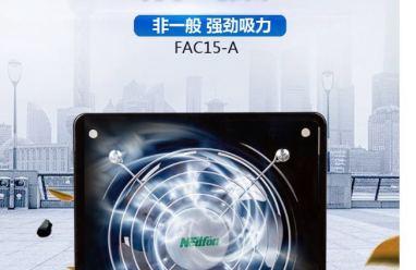 綠島風全金屬壁式工業換氣扇(高速)
