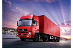 货运物流行业网站排名案例