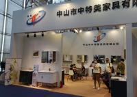 中国建博会(广州)圆满落幕,中特美浴室柜备受瞩目
