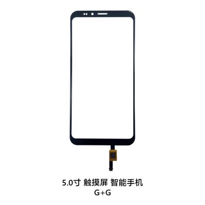 5.0寸-触摸屏-智能手机-G+G