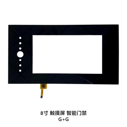 8寸-触摸屏-智能门禁-G+G