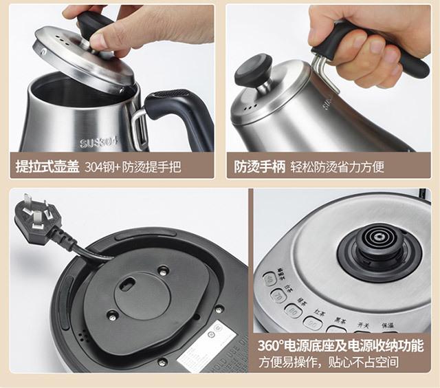 安博爾電熱水壺3166C(圖9)