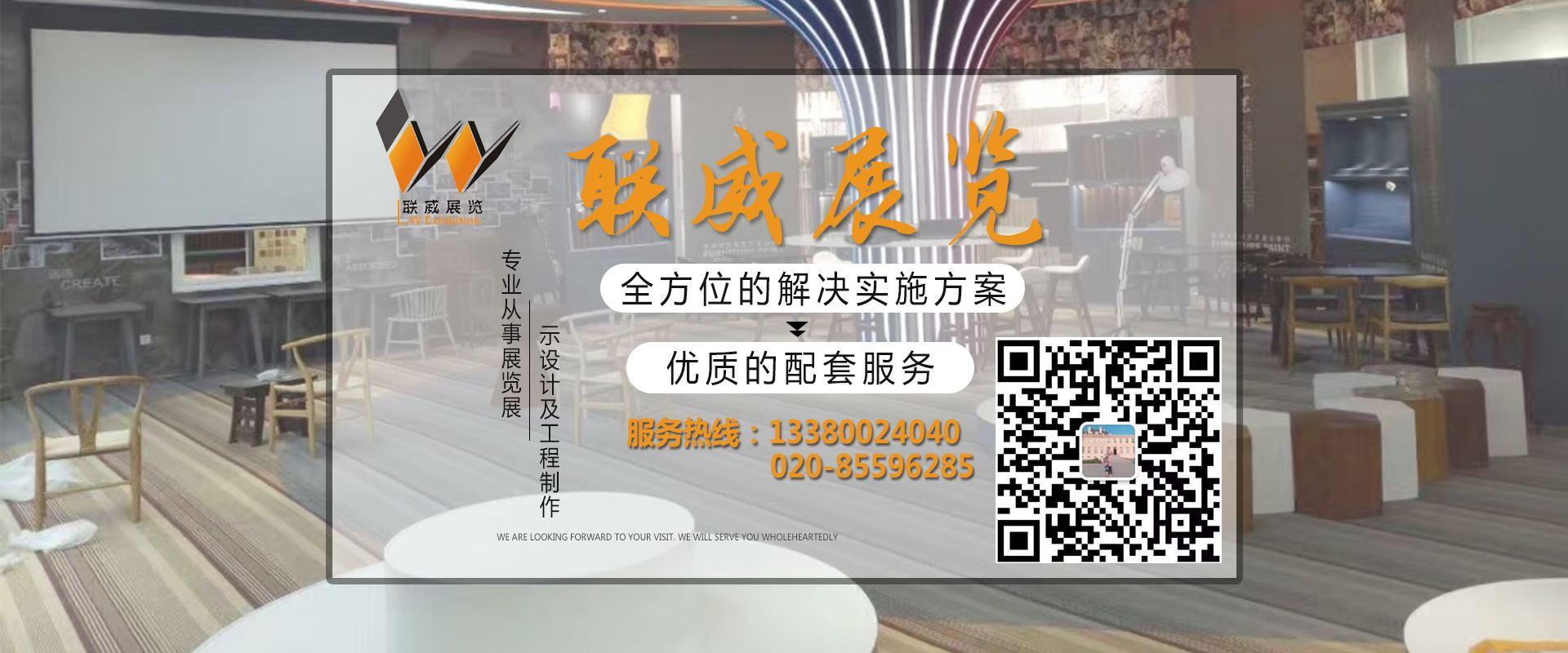 广州展台设计首选展览工程,18年专业展台设计制作经验,一流的设计团队和专业施工队伍,为您量身定制,价格费用服务同级别最低