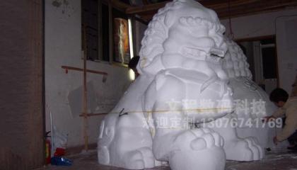 镇门府狮泡沫雕塑