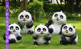 玻璃钢仿真熊猫雕塑