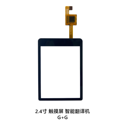 2.4寸-触摸屏-智能翻译机-G+G