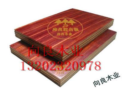 酚醛树脂面板