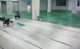 防腐地坪施工工艺流程