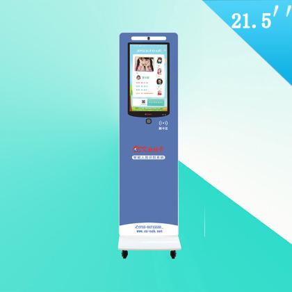 欧视卡幼儿园21.5寸双摄像头人脸识别系统侧面加轮效果图