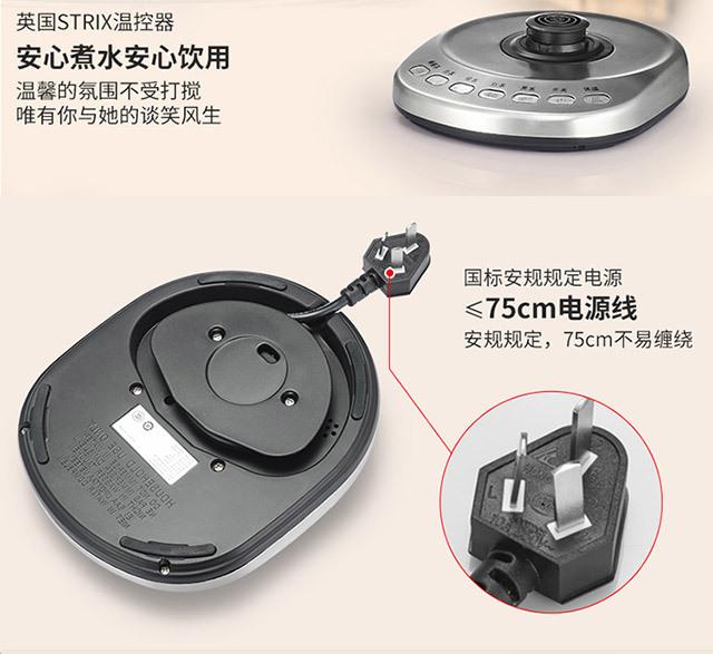 安博爾電熱水壺3166C(圖15)