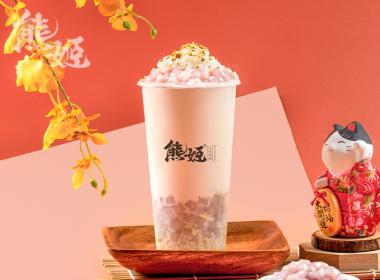 桂花酒酿奶茶