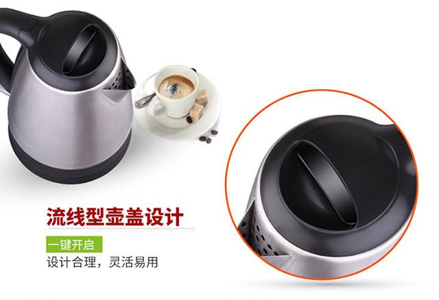 安博爾電熱水壺18D157(圖19)