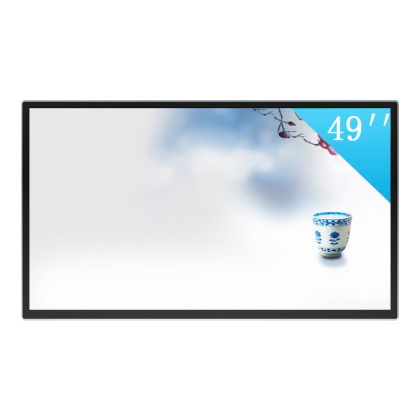 """Silver wall mounted infrared touch inquiry machine front 49 """""""