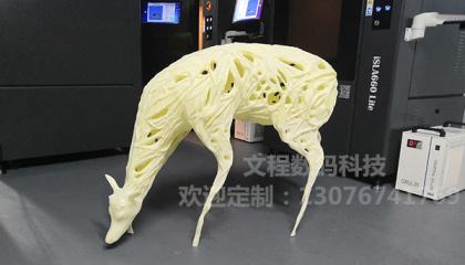 小鹿3D打印